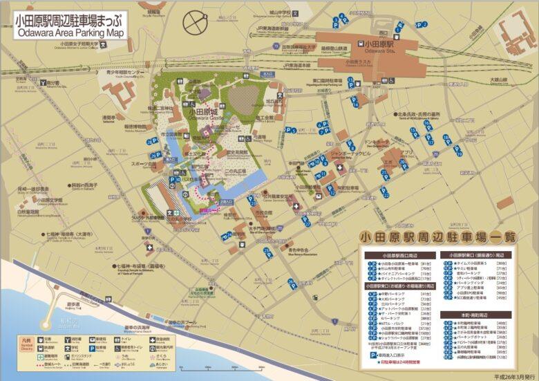 8100株の花の競演!小田原城あじさい花菖蒲まつり2016