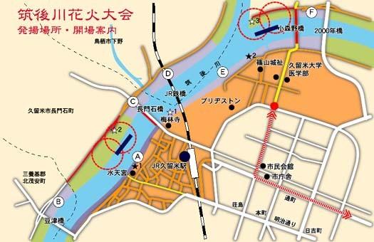 tikugogawamap