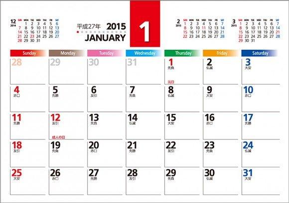 2019年・2020年・2021年の家族カレンダー(エク …