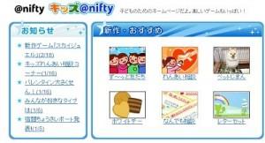 kntin2