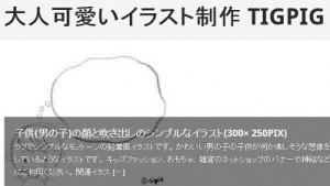 kntin8