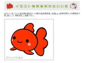 七夕のイラスト無料画像素材背景おすすめ10選 豆知識press
