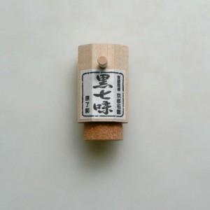 kyomiya11