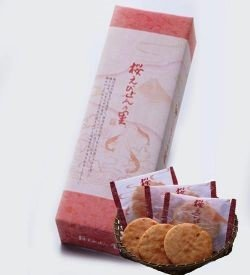 shiomiya10